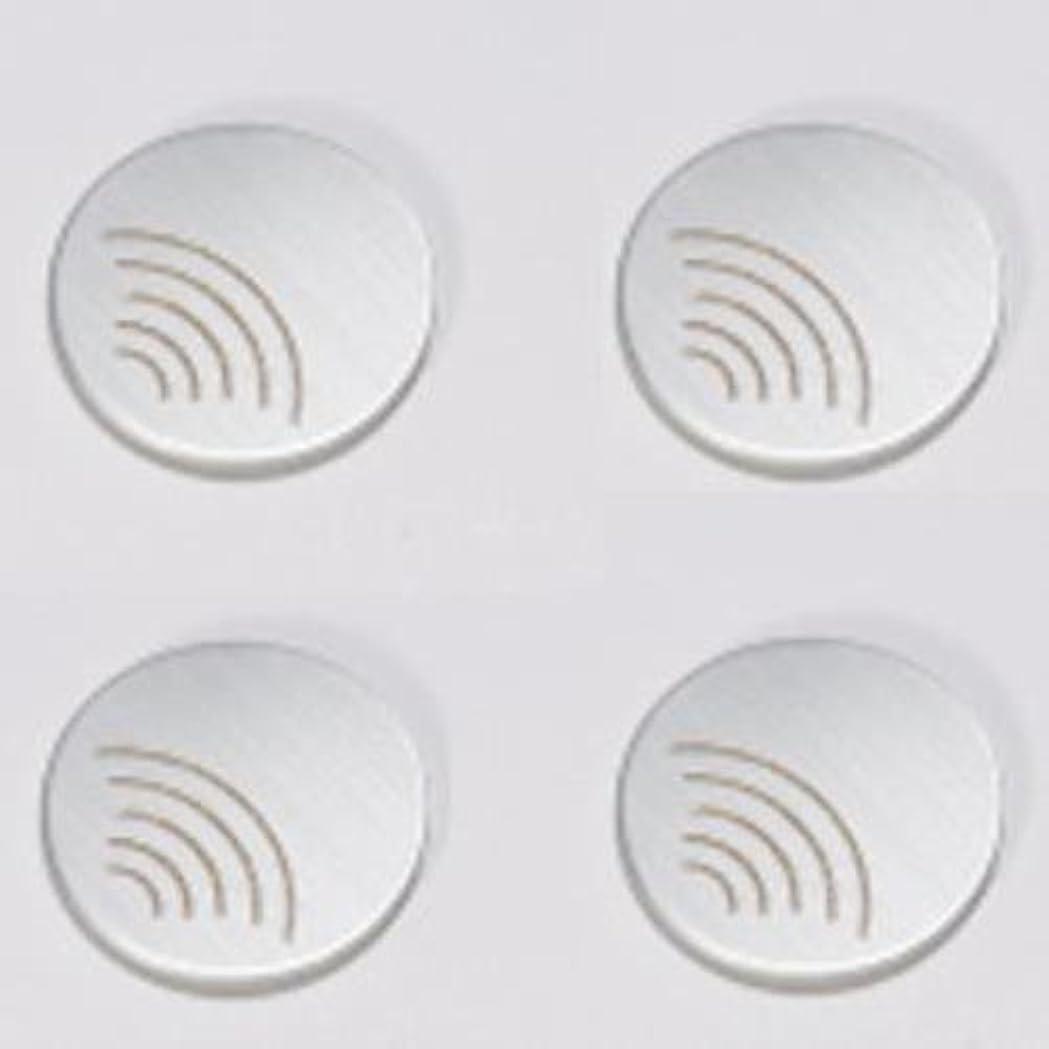 Bhado 携帯電話用 1g 4個セット