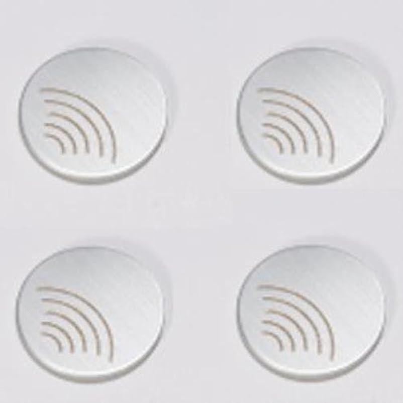 凍結ベットソケットBhado 携帯電話用 1g 4個セット