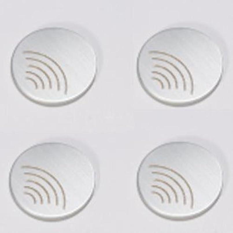 バタフライ衛星行商人Bhado 携帯電話用 1g 4個セット