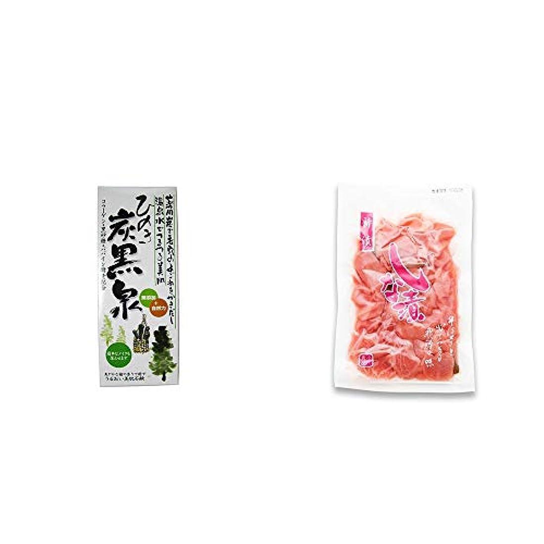 漏斗柔らかさワゴン[2点セット] ひのき炭黒泉 箱入り(75g×3)?しな漬け(160g)