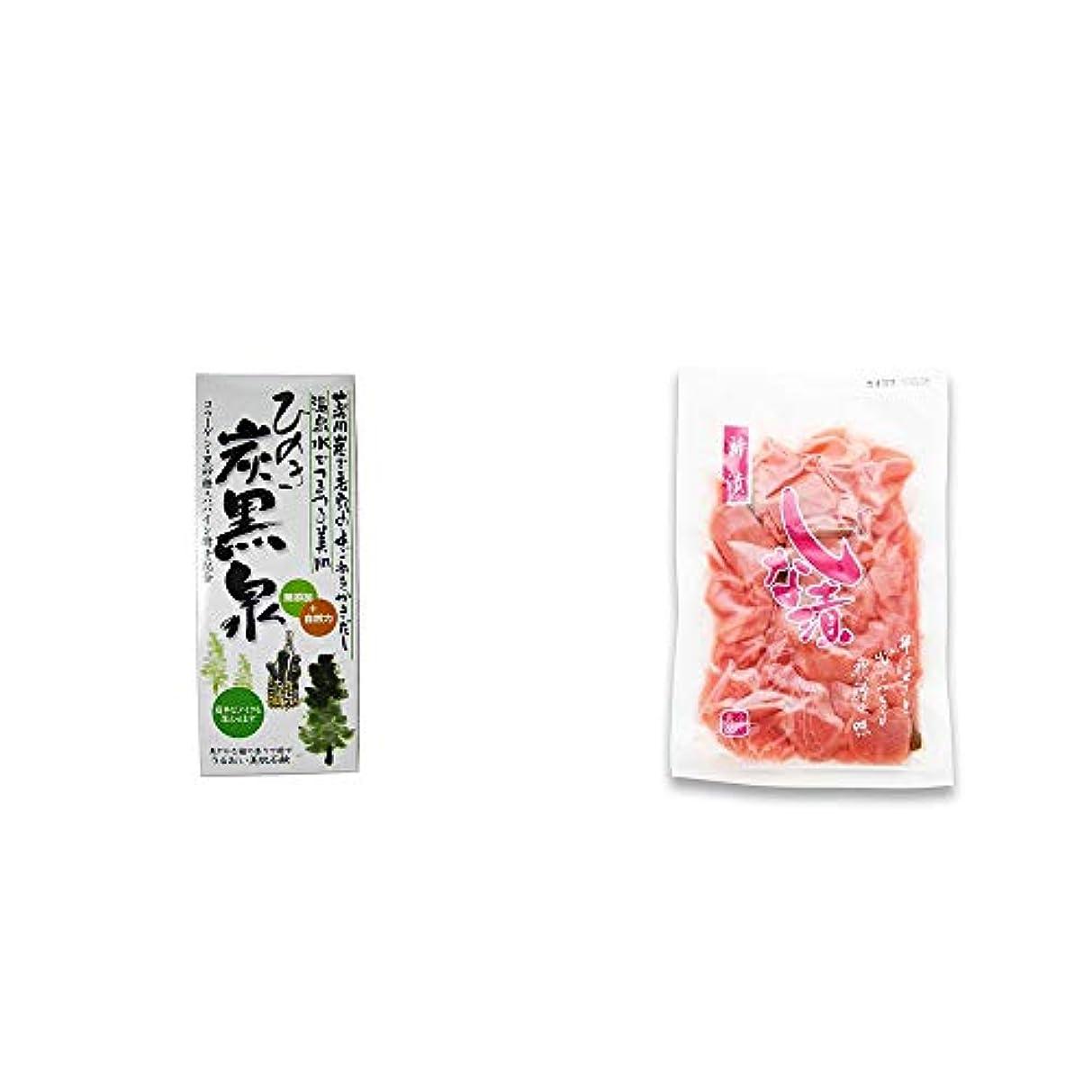 手つかずのクリーム浴室[2点セット] ひのき炭黒泉 箱入り(75g×3)?しな漬け(160g)