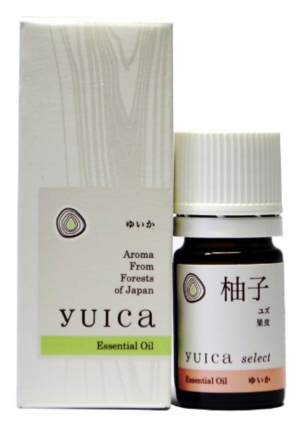 インチ灰パキスタン人yuica select エッセンシャルオイル ユズ(果皮部) 5mL