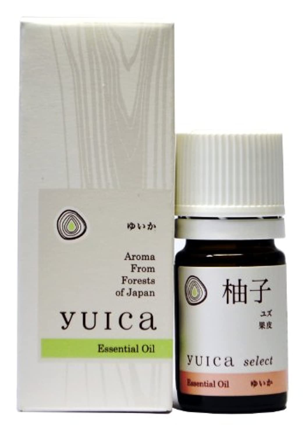 防ぐシュリンク瀬戸際yuica select エッセンシャルオイル ユズ(果皮部) 5mL