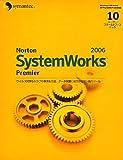 【旧商品】ノートン・システムワークス 2006 プレミア 10ユーザー