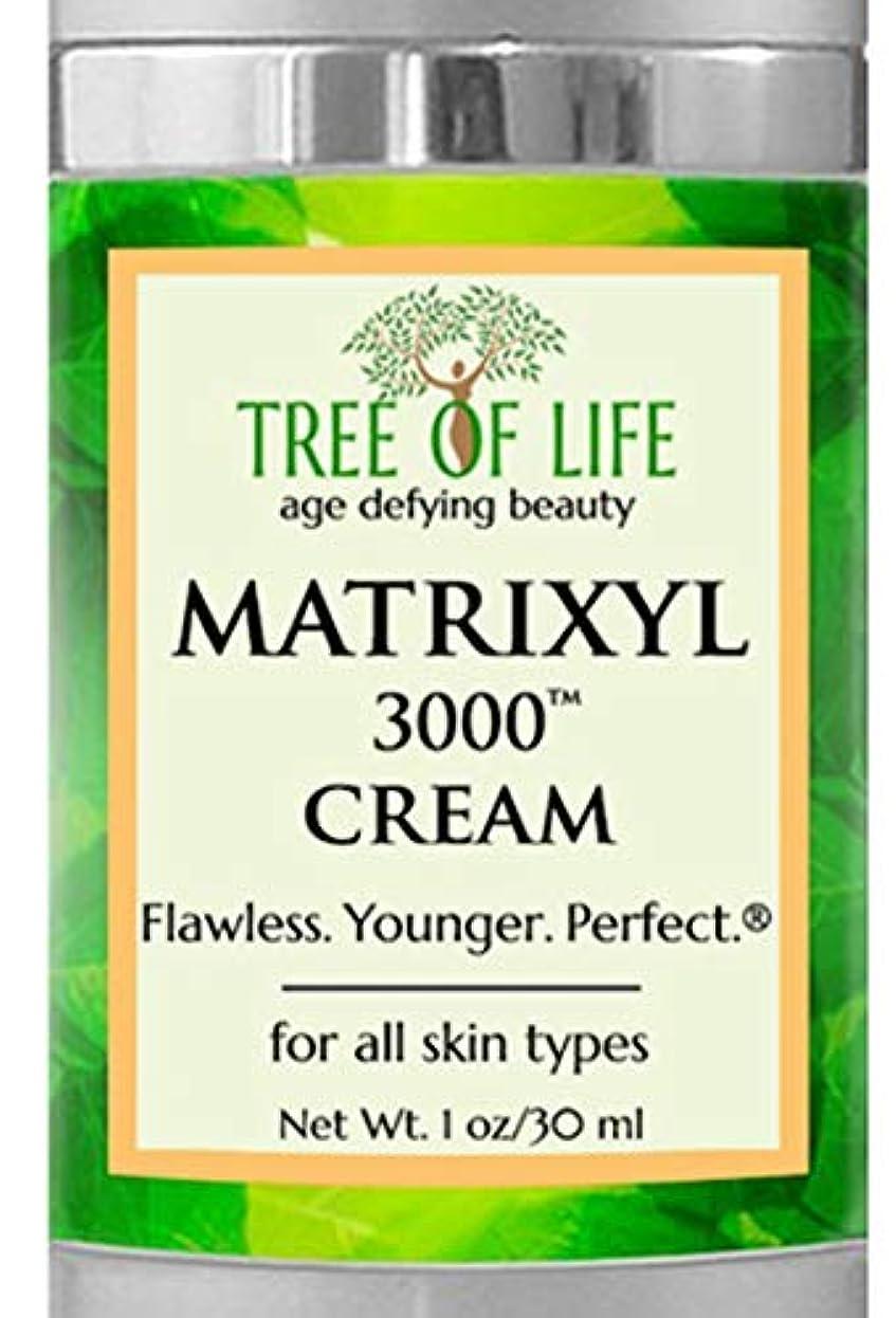 関与する強大な宴会Tree of Life Beauty マトリキシル 3000 フェイス モイスチャライザー クリーム 肌 用