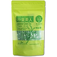 粉葉美人 1g×15包入(鹿児島県産 農薬不使用 粉末緑茶 スティックタイプ)