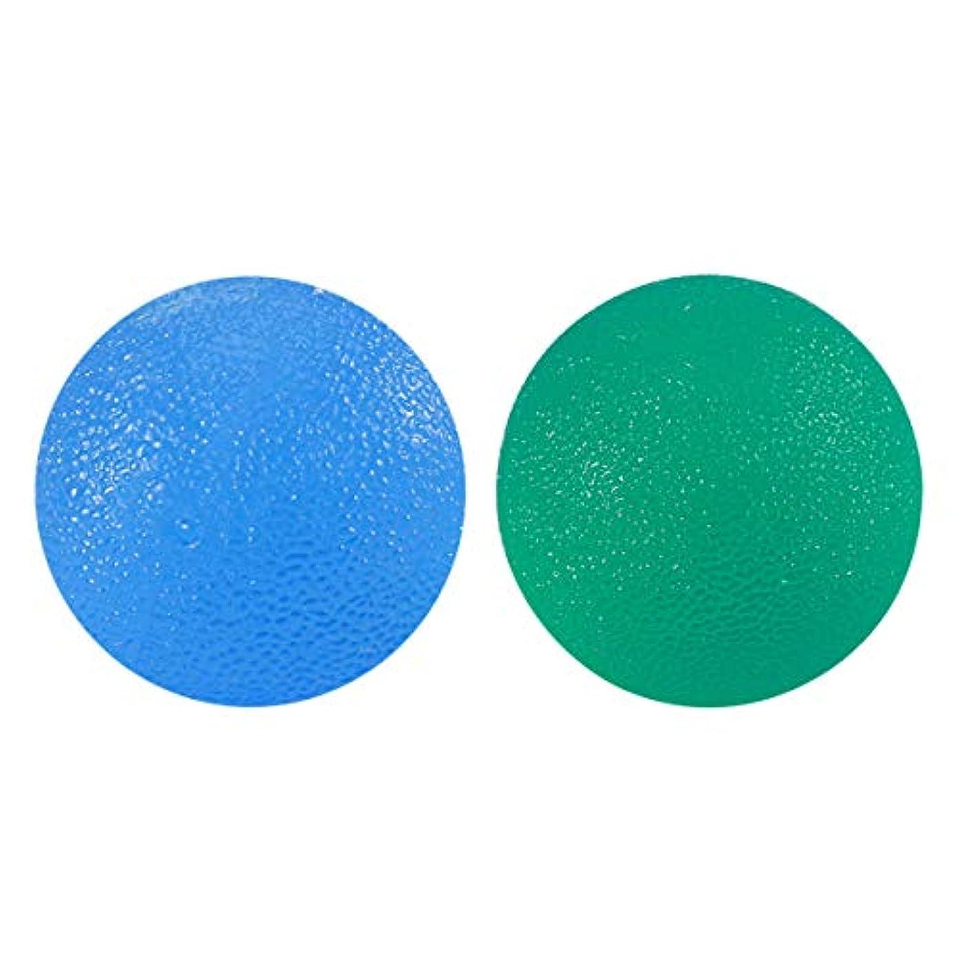 ホバート押す報酬のHEALIFTY 2本の中国の健康運動マッサージボールのストレスは、手の運動(緑と青)