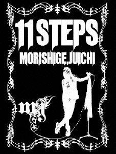 11STEPS [DVD]