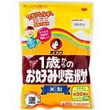 オタフクソース 1歳からのお好み焼粉 米粉 200g