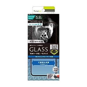Simplism iPhone XS/X対応 Golliraガラス ブルーライト低減 立体成型シームレスガラス ブラック
