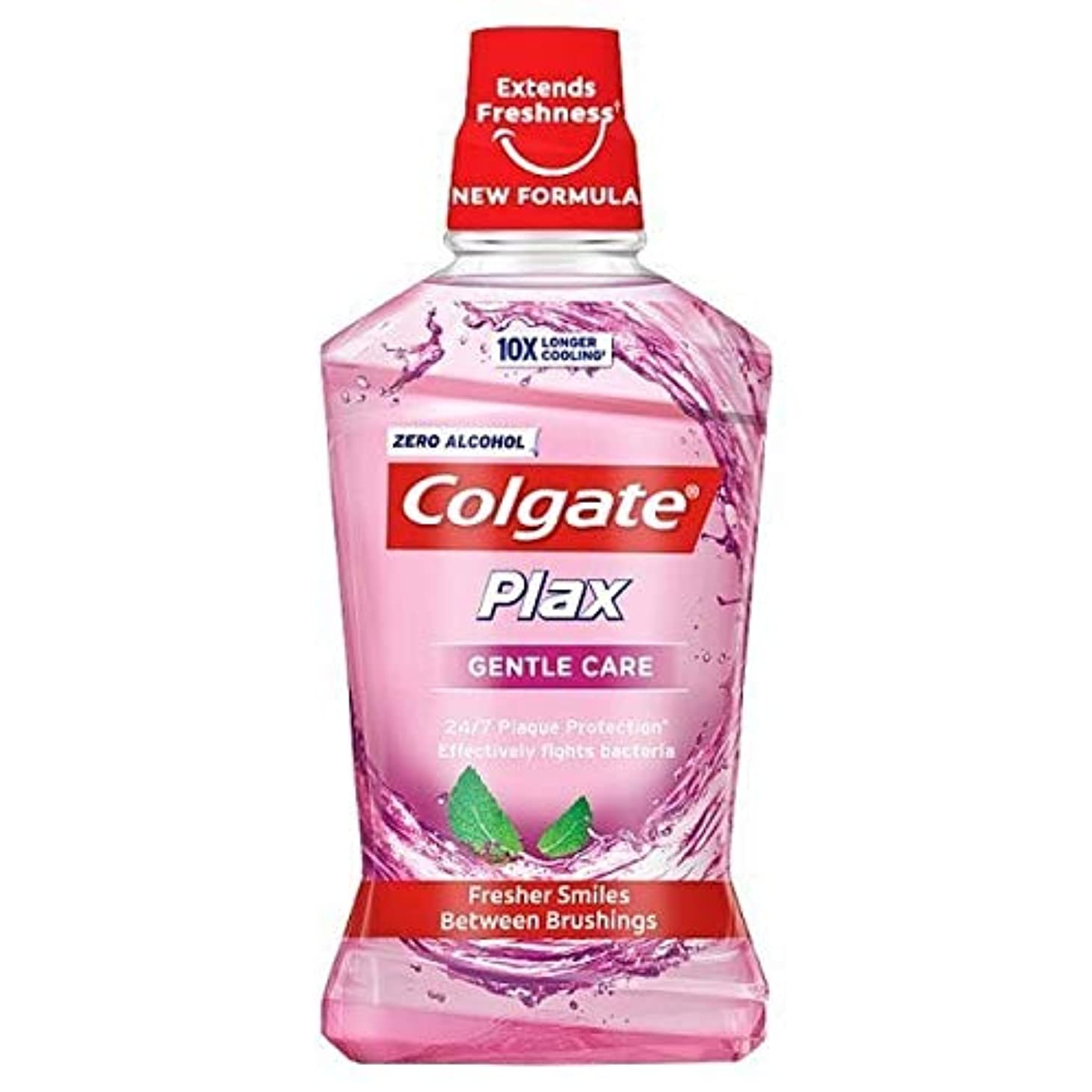 霧振動させる魔女[Colgate ] コルゲートPlax優しくケアエクストラマイルドなマウスウォッシュ500ミリリットル - Colgate Plax Gentle Care Extra Mild Mouthwash 500ml [並行輸入品]