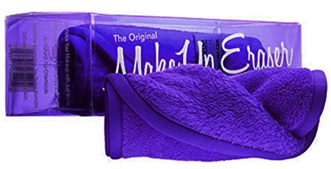 言うまでもなく克服する瞑想的メイクアップイレイサー MakeUp Eraser メイク落とし クレンジングタオル ケミカルフリー クロス[平行輸入品]