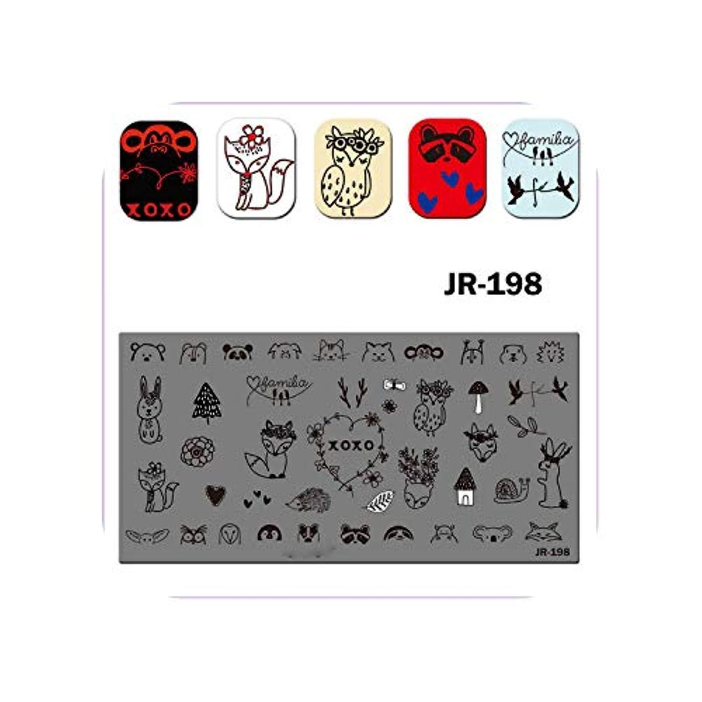コスト緩むカフェテリア2019フェニックスクリスマスムーンヒョウスキン句読点猫星ネイルツール,JR198