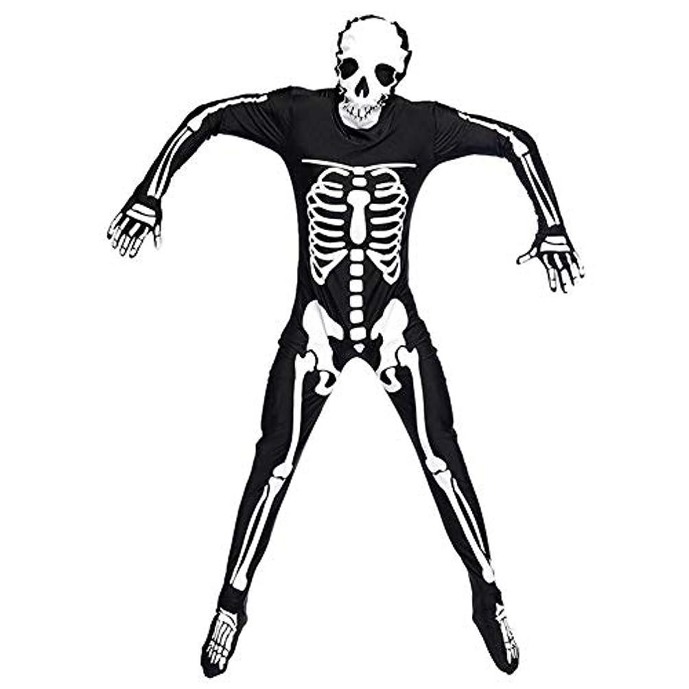 チャンピオン逆合併症ハロウィン 大人用 黒白 全身タイツ 幽霊 骸骨 スクリーム お化け ドクロ コスチューム仮装 メンズ (M)