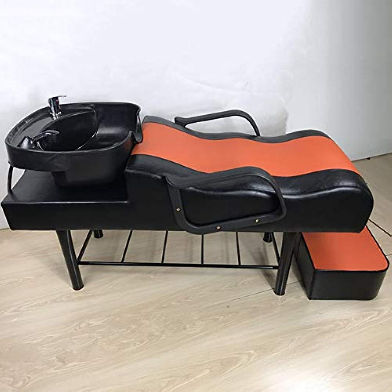 血まみれスーダンシャンプーの理髪師の逆洗の椅子、スパ美容院パンチベッドフラッシングベッド用シャンプーボウルシンクチェア