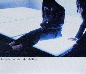 storytellingの詳細を見る
