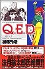 Q.E.D.証明終了 第20巻