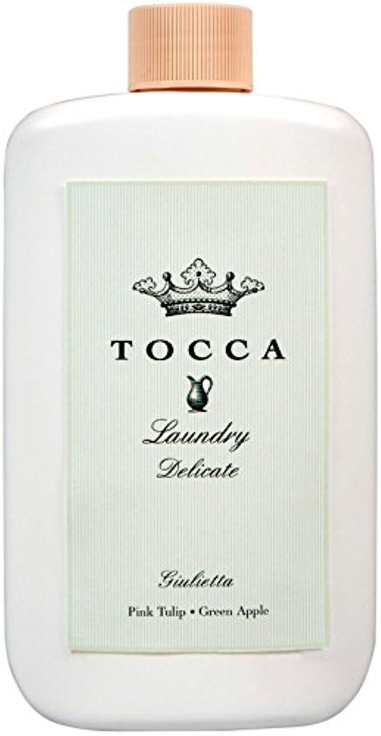 細分化する貢献する確かなトッカ ランドリーデリケート ジュリエッタの香り 235ml