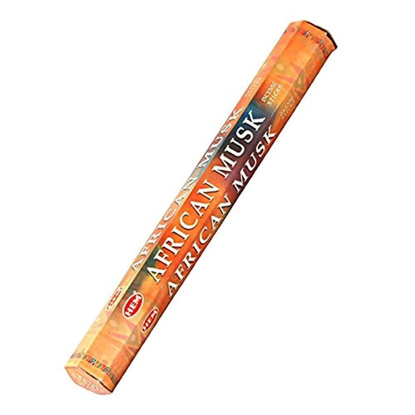 粒小石無実HEM(ヘム) アフリカンムスク AFRICAN MUSK スティックタイプ お香 1筒 単品 [並行輸入品]