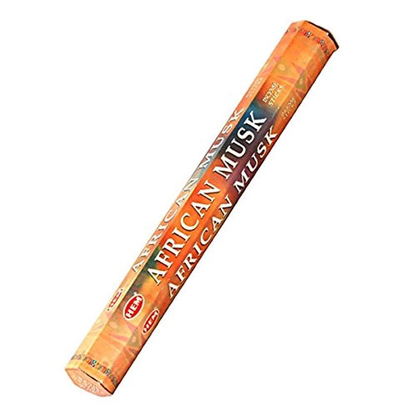タイムリーな言い直す船HEM(ヘム) アフリカンムスク AFRICAN MUSK スティックタイプ お香 1筒 単品 [並行輸入品]