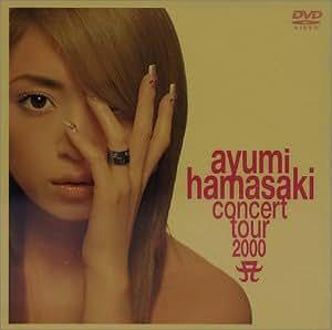 ayumi hamasaki concert tour 2000 A 第1幕 [DVD]