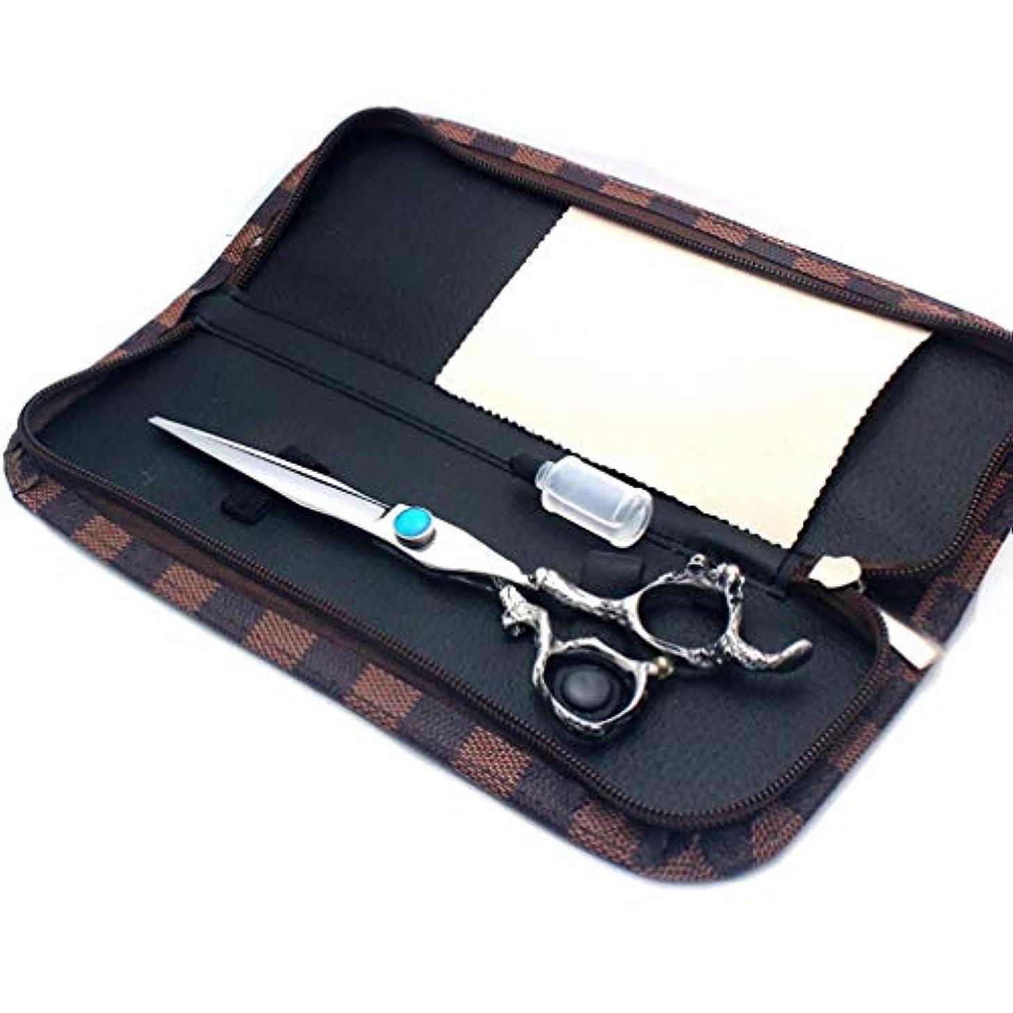 容量エンターテインメント小包7.0インチの高級ヘアカットはさみ、プロの理髪はさみ。 美容院や個人的な使用に適しています