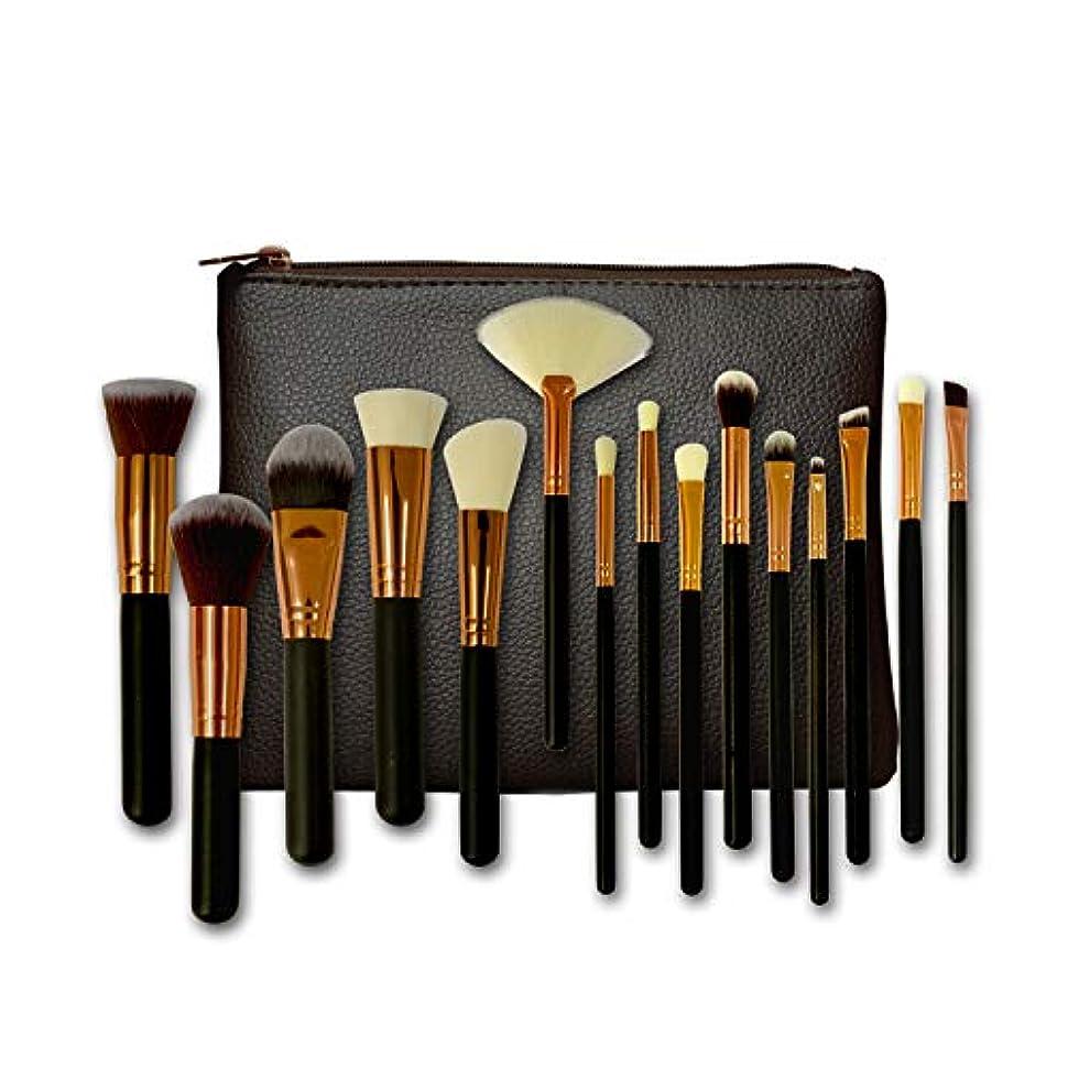 それぞれ一見手伝うメイクブラシ 化粧筆 15本セット 化粧ブラシセット アイシャドウ フェイス アイライン ブラシ 高級 柔らかい 人造繊維 化粧ポーチ付