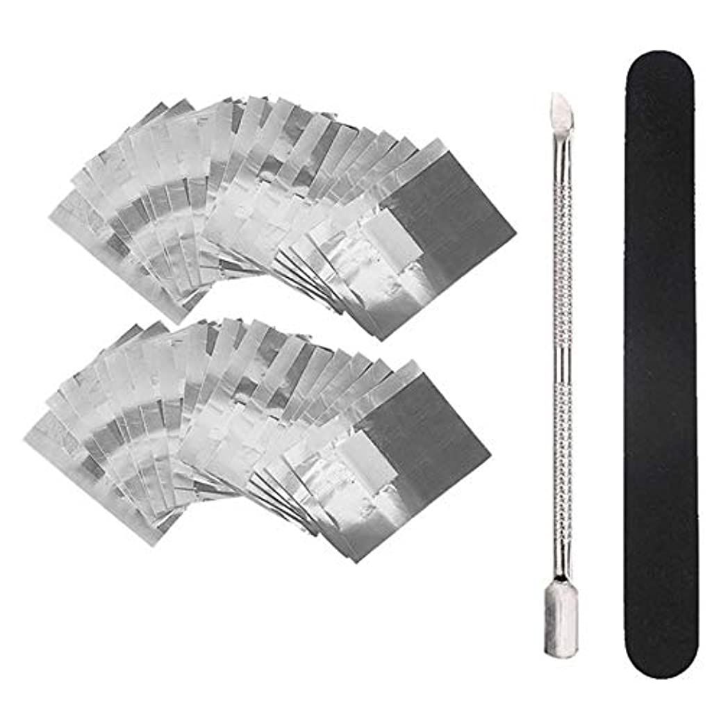 ネイル甘皮プッシャー 爪やすり ネイルリムーバーラップパッド 使いやすい 初心者 ネイルケアツール