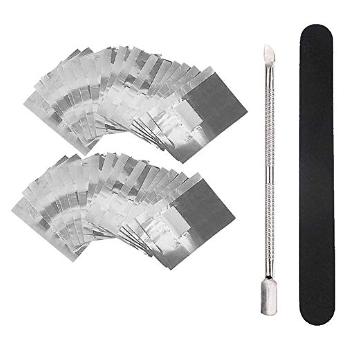 回路名詞息を切らしてネイル甘皮プッシャー 爪やすり ネイルリムーバーラップパッド 使いやすい 初心者 ネイルケアツール