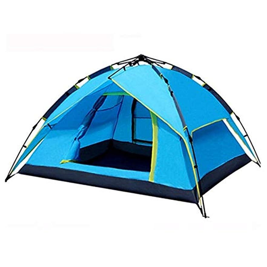 光沢のある高原お風呂を持っているワンタッチテント キャンプテント3-4人二重防雨自動速度オープン 超軽量 通気性抜群 2-3人用 (色 : 青, サイズ : 230cm*210cm*140cm)