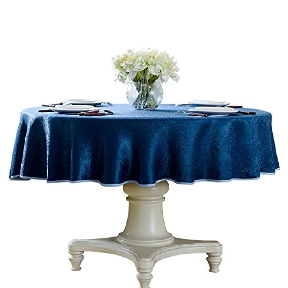 気配りのあるスタイル彼女のDjyyh 51inch / 130cm丸いベルベットのテーブルクロス現代的なミニマル?アメリカン?コーヒーテーブル?レストランホテルのテーブルクロスソリッドカラー様々なサイズ複数の色 (Color : Blue, Size : Round 220cm)