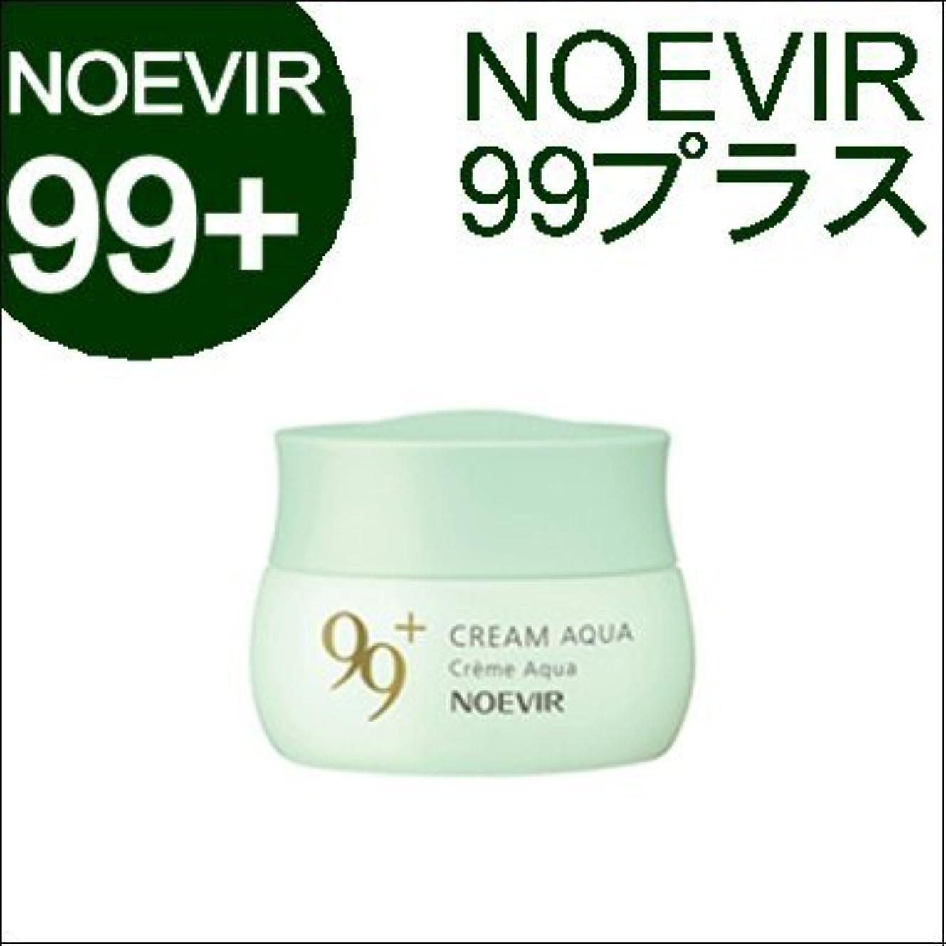 温かいエネルギーキャベツノエビア 99プラス クリーム(アクア)35g [並行輸入品]