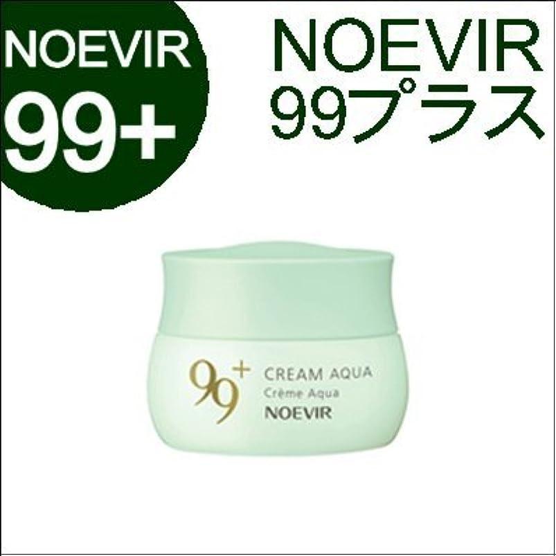 状風邪をひく国際ノエビア 99プラス クリーム(アクア)35g [並行輸入品]