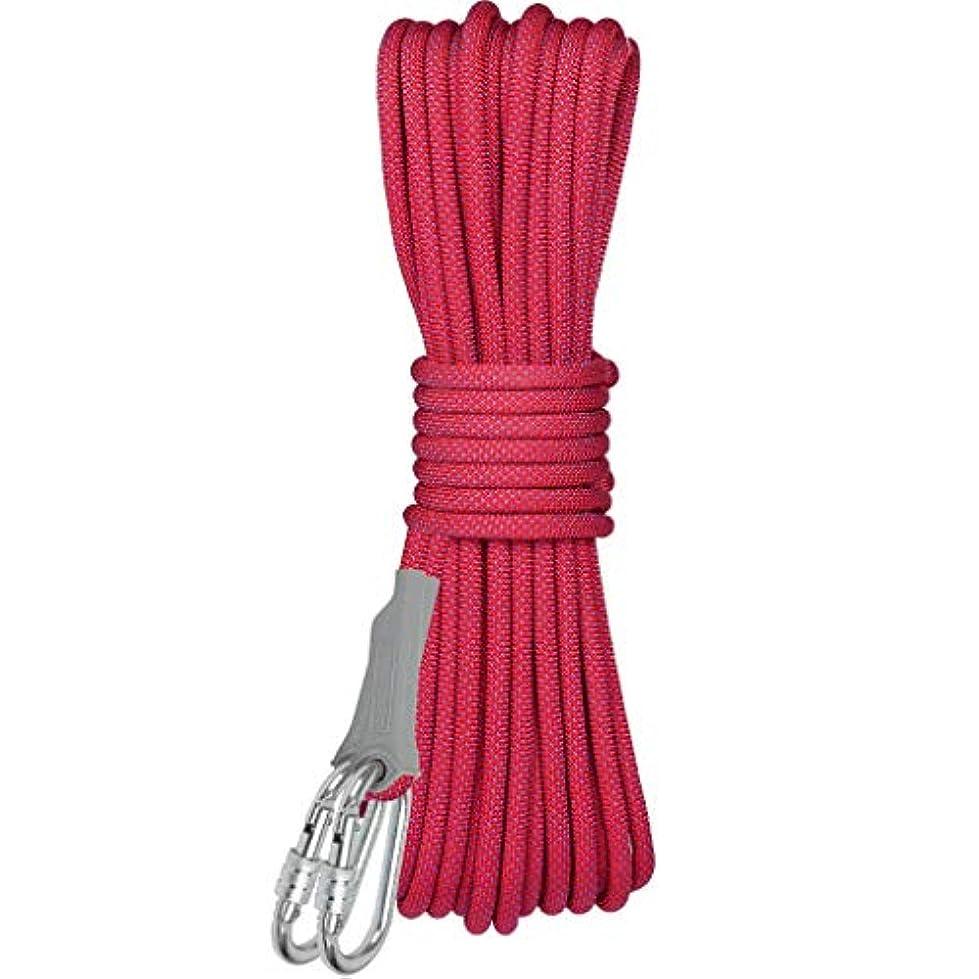叙情的な店主食い違いクライミングロープ、直径14mm屋外登山サバイバルエスケープ高強度コード安全ロープ、20Mロング多目的万能ロープ(色:赤、サイズ:20m)