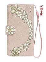ASUS ZenFone Max Pro(M1)ZB601KL 【左利き用】【鏡なし】【内面ベージュ】ピンク ライトピンク デコ きらきら ストーン パール レディース マグネット 携帯 スマホケース カバー ケース 手帳 型 横型 ストラップ 人気 ピカデリー