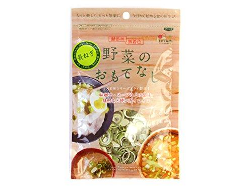 乾燥長ねぎ5g×5袋セット(野菜のおもてなし)無添加 無着色 ニューフリーズドライ製法 味噌汁やスープなどの薬味 使い方イロイロ。 国産やさい使用。