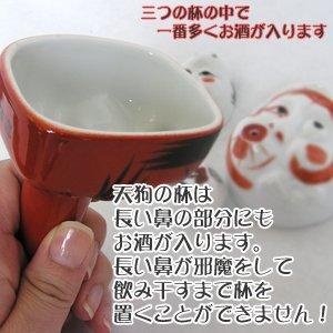 可杯(べく杯)