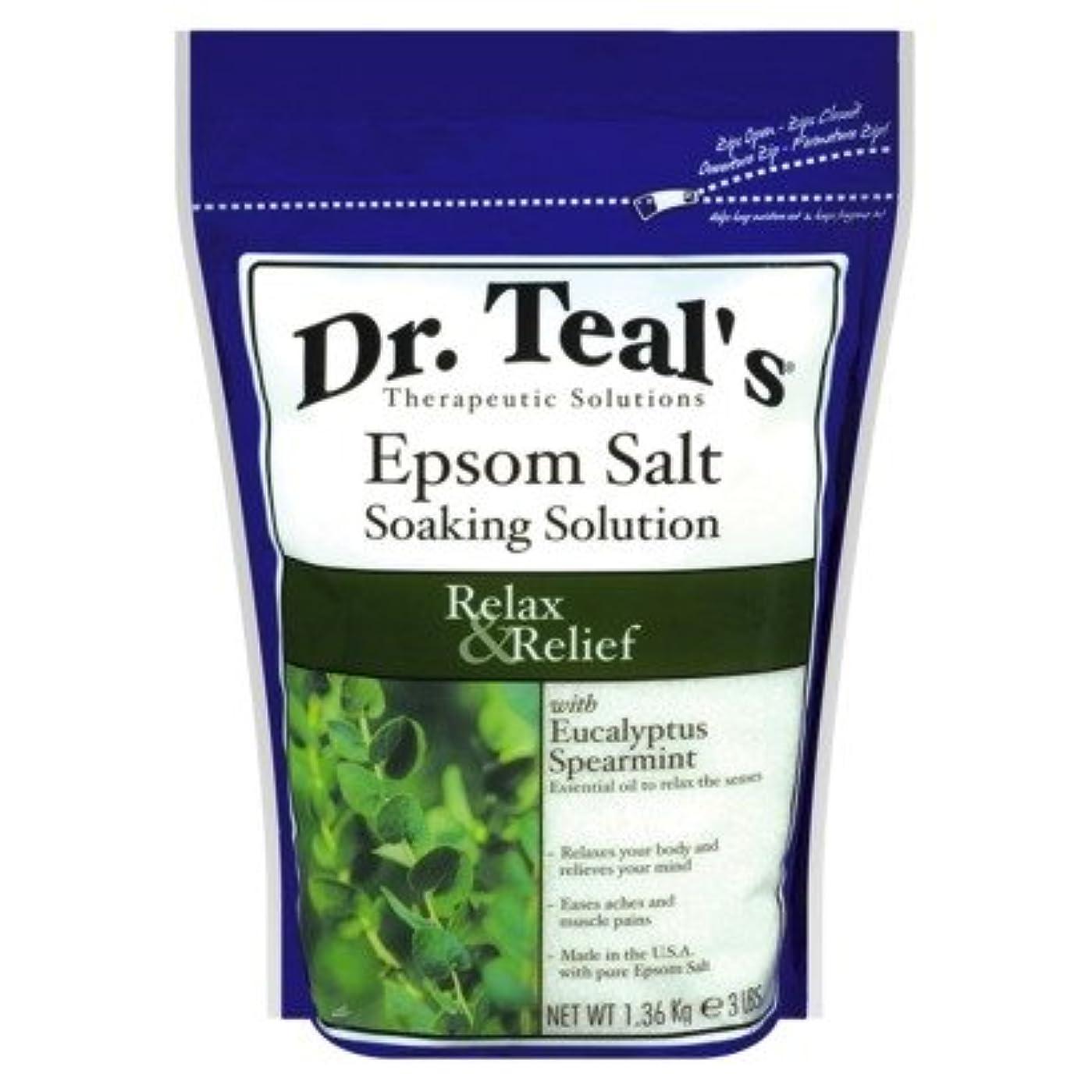 【海外直送】リラックス効果 Dr. Teal's Relax Epsom Salt Eucalyptus Spearmint Soaking Solution ユーカリ&スペアミント 1.36kg