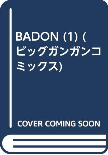 [画像:BADON (1) (ビッグガンガンコミックス)]