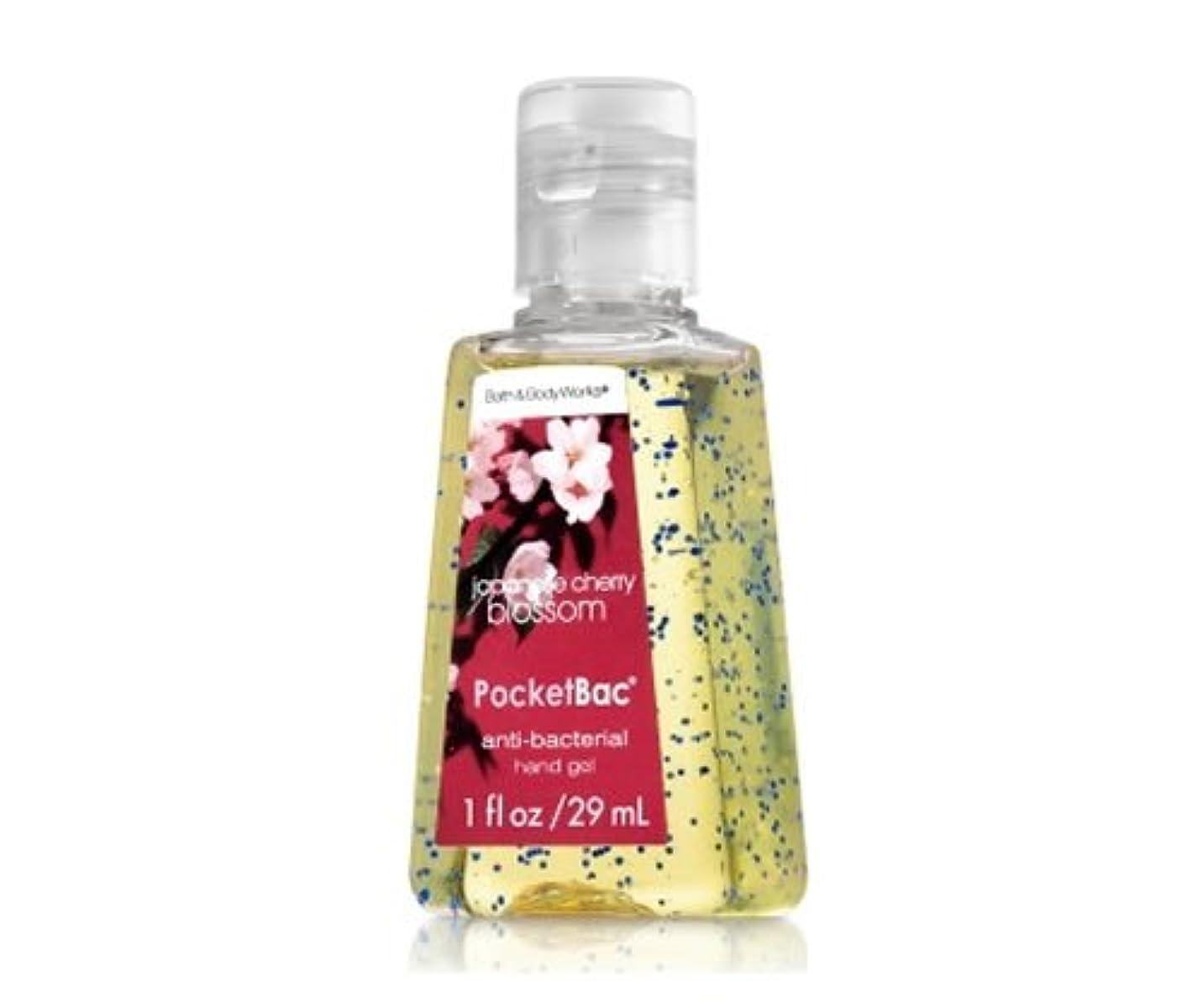 早めるすばらしいですぼろバス&ボディワークス ハンドジェル 29ml ジャパニーズチェリーブロッサム Bath&Body Works Anti-Bacterial PocketBac Sanitizing Hand Gel Japanese Cherry...