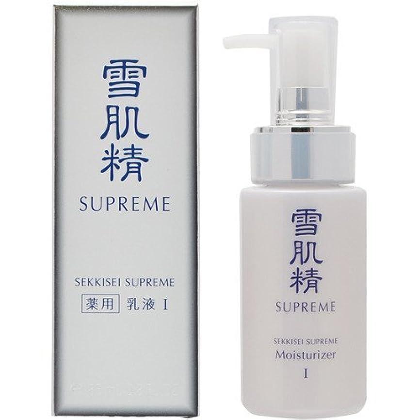 シード石鹸シェルターコーセー 雪肌精 シュープレム 乳液 ※85mL I