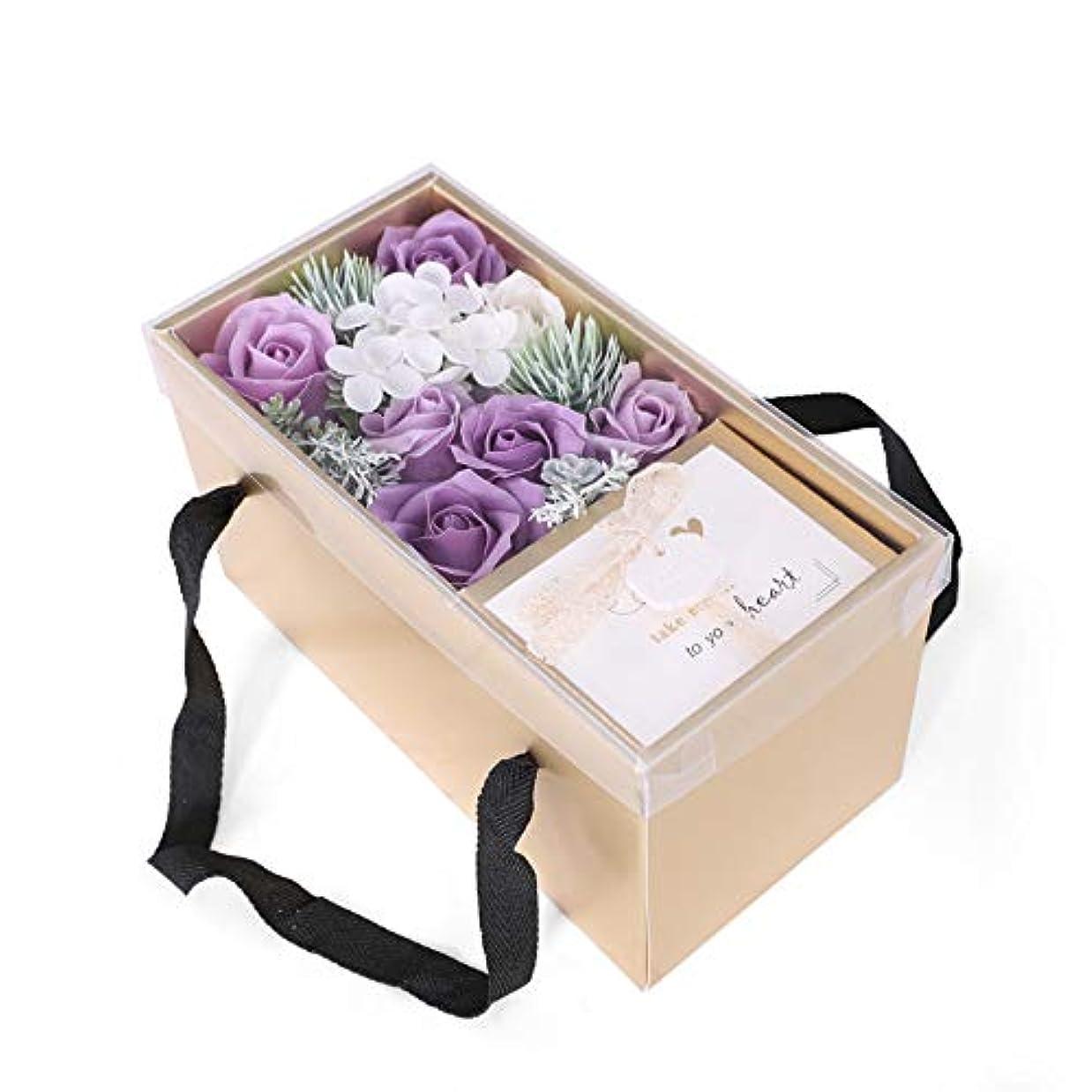 ファイターカウントインド生地と花石鹸の花 バスソープフラワーローズフラワーバレンタインデーのために必須ガールフレンド記念日誕生日母の日ポータブルギフトボックス (色 : 紫の)