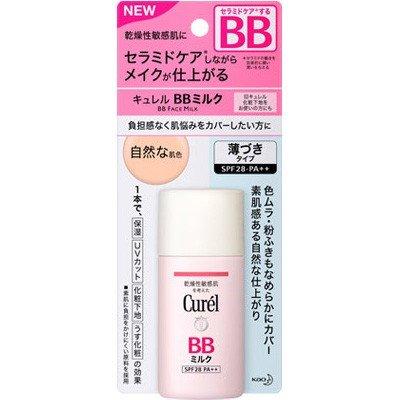 キュレル・BBミルク 自然な肌色 30ml (化粧下地) [並行輸入品]