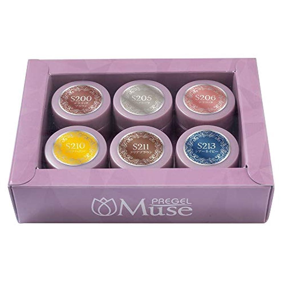 PREGEL Muse カラージェル オータムビューティー6色セット