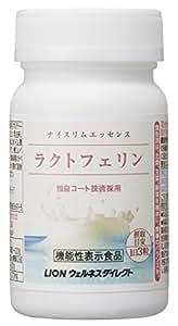 機能性表示食品:ライオン ナイスリムエッセンス ラクトフェリン 93粒入(約31日分)