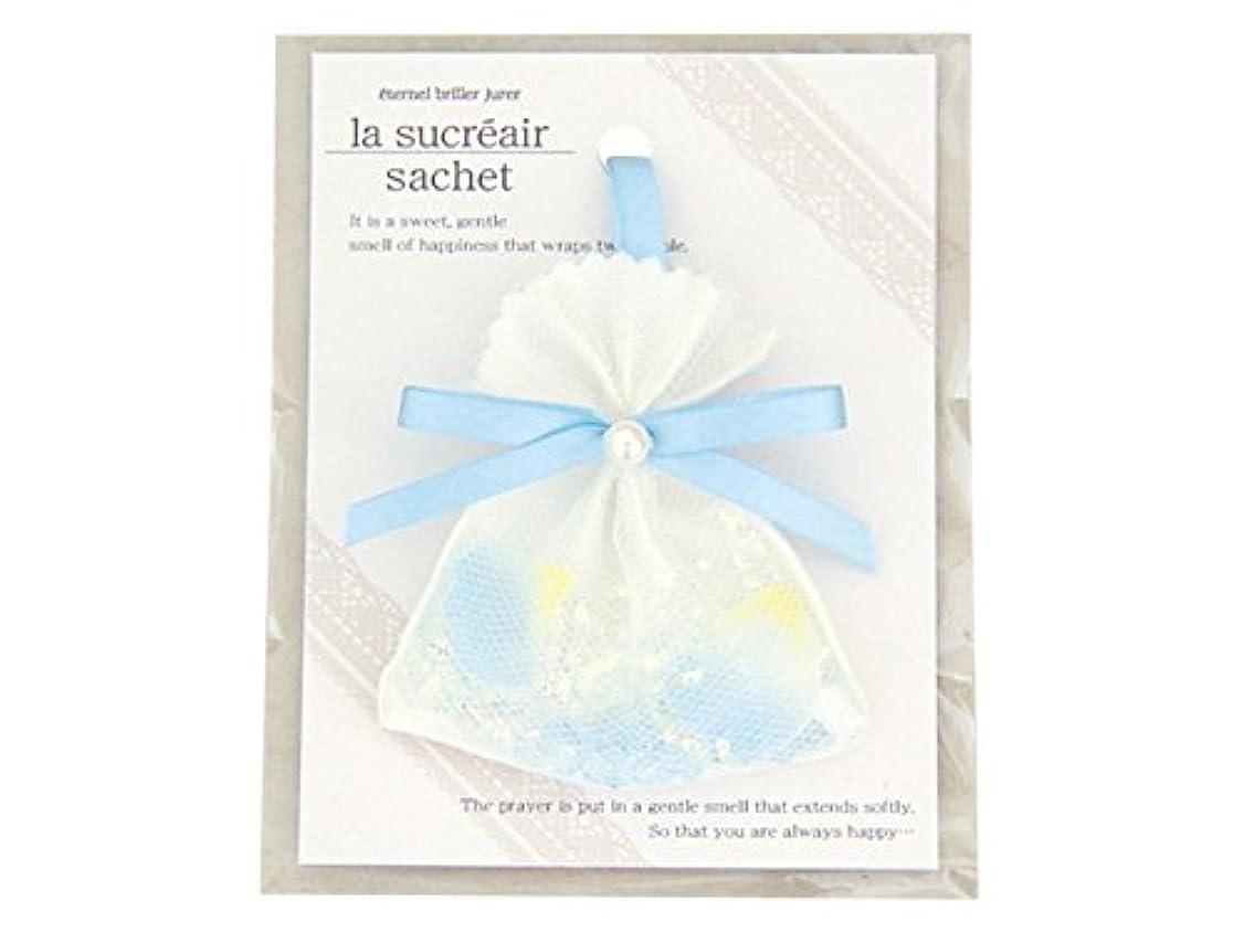 コモランマ取り戻す豊かにするアロマ 巾着チュールサシェ ラベンダーの香り LA-06LA