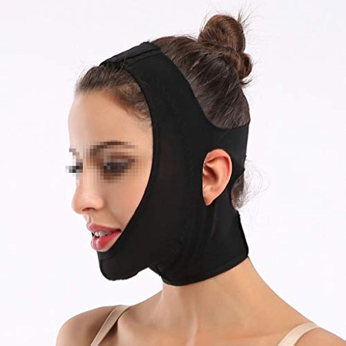 オーラル法律適応XHLMRMJ Vフェイスマスク、包帯マスクを持ち上げて引き締めるスキニービューティーサロン1日2時間Vフェイスマッサージ術後回復