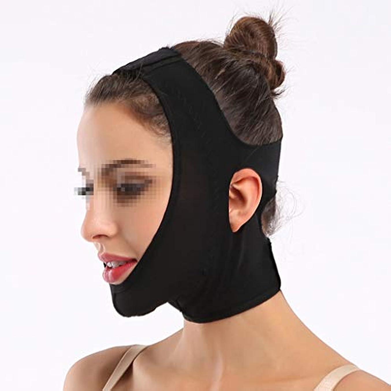 ひどく小康半球XHLMRMJ Vフェイスマスク、包帯マスクを持ち上げて引き締めるスキニービューティーサロン1日2時間Vフェイスマッサージ術後回復
