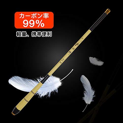 渓流竿 ロッド 釣り竿 炭素繊維製 超軽量 超硬調 コンパクト延べ竿 小魚万能竿 1.8M