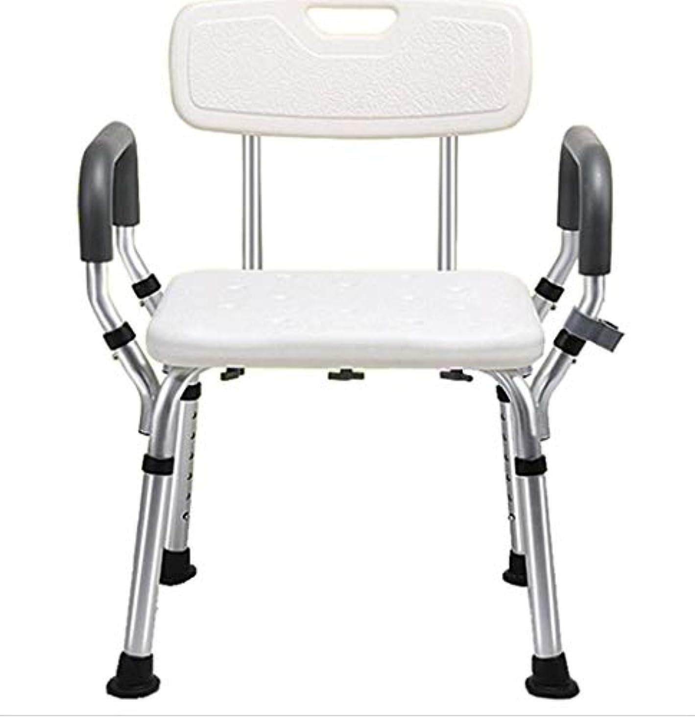 ランドマークすべて保証金背もたれ付きシャワーチェア-障害者用の肘掛け付きバスタブベンチ、高齢者用滑り止め浴槽安全スツール